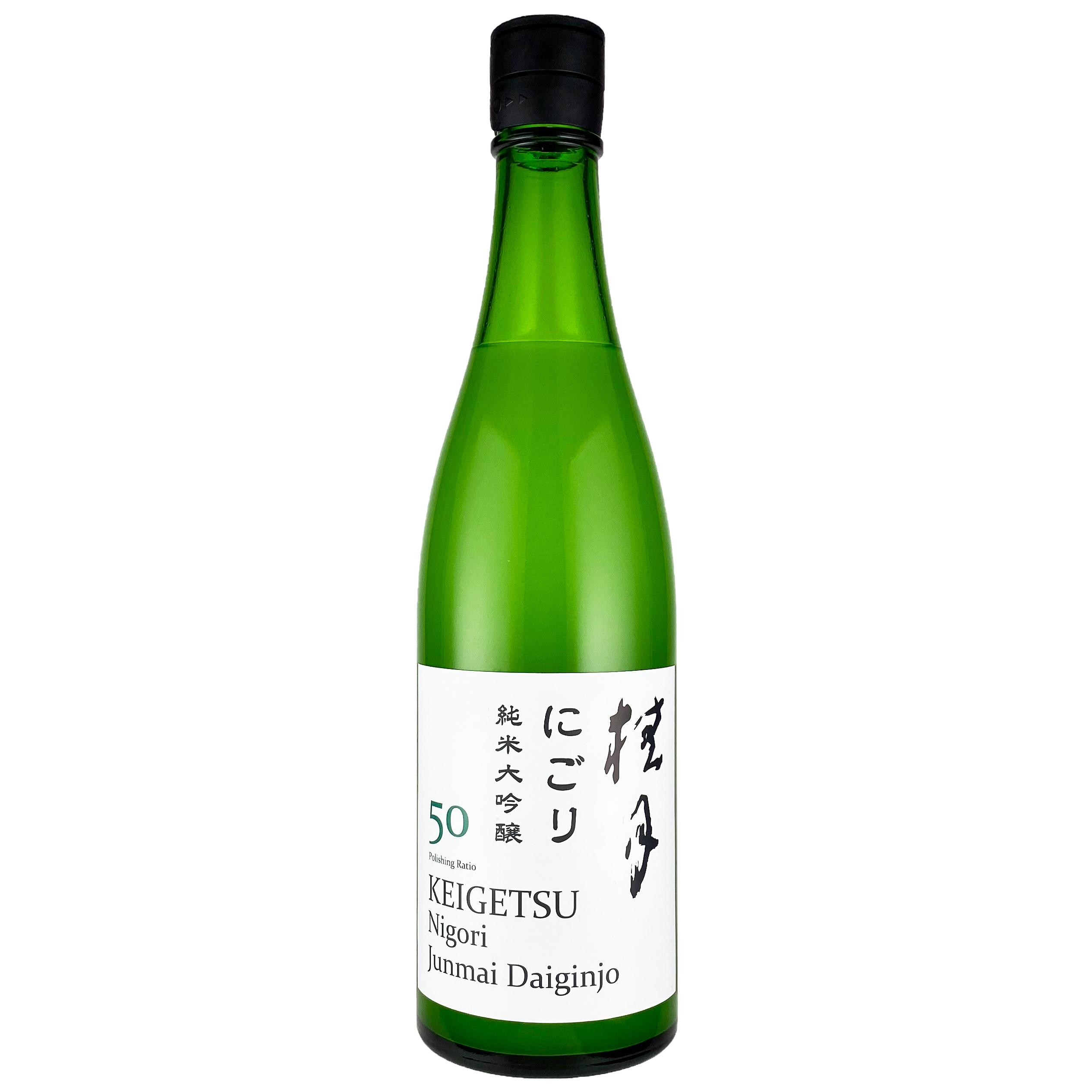 土佐酒造、おうちひな祭りを彩る祝い酒「桂月 にごり 純米大吟醸50」を販売開始