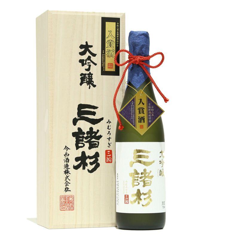 三諸杉 袋搾り 大吟醸 入賞受賞酒