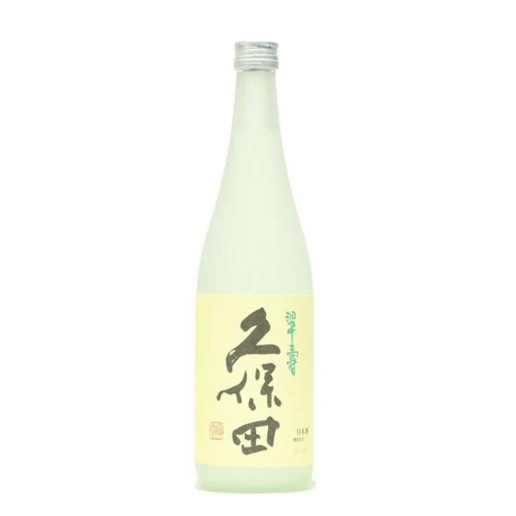 久保田 翠寿 大吟醸 生原酒