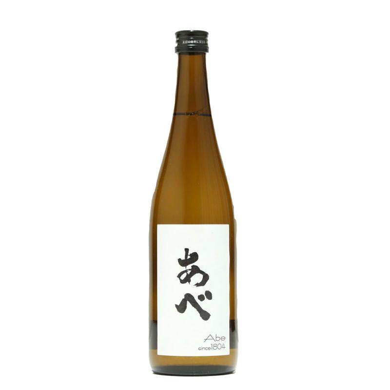 あべ 定番純米酒 生詰 ブラック