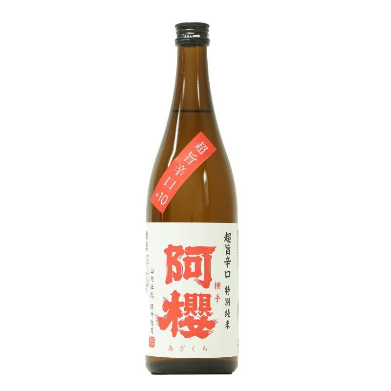 阿櫻 超旨辛口 特別純米 無濾過原酒
