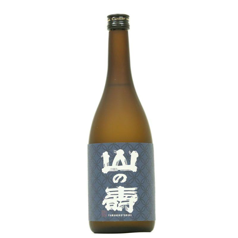 山の壽 特別純米酒