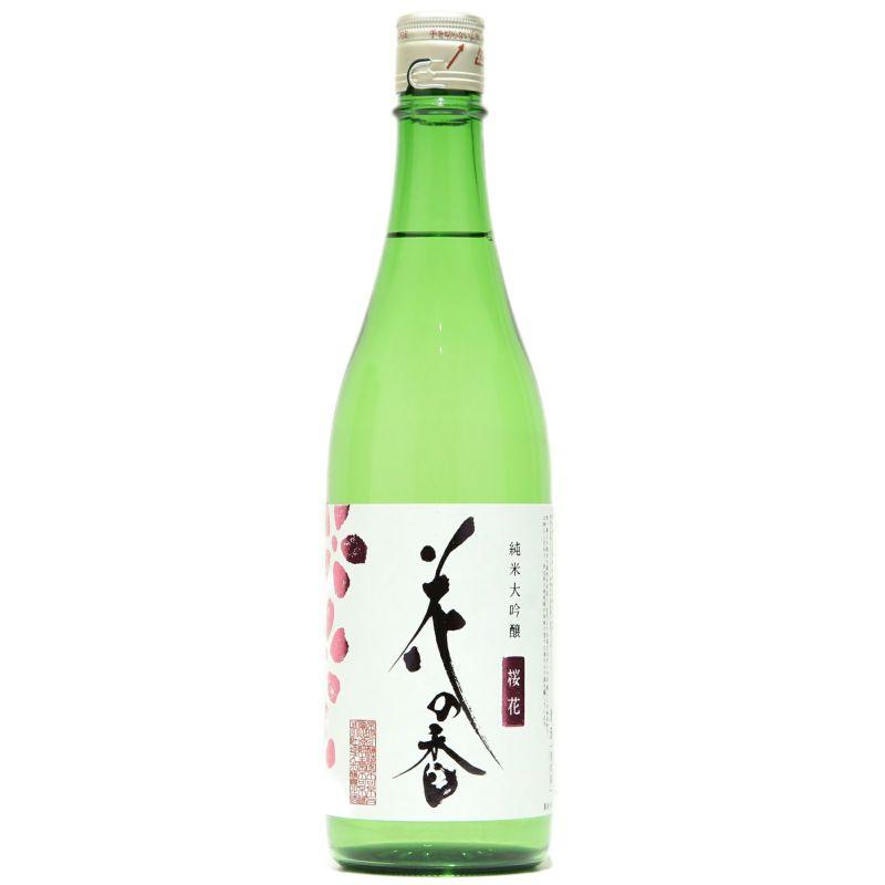 花の香 純米大吟醸 桜花 火入