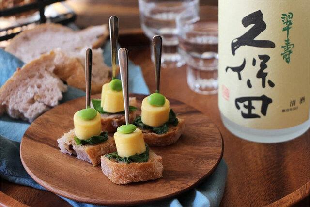 大葉にんにく醤油で漬けたチーズの枝豆ピンチョス