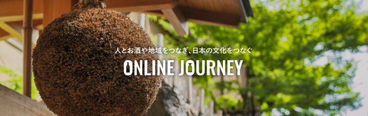 酒蔵をオンラインで旅するサイト「TSUGoo」がオープン!第1回目は、2021年3月20日(土)15:00~ 100年ぶりに復活した「東京港醸造」を知る旅へ。