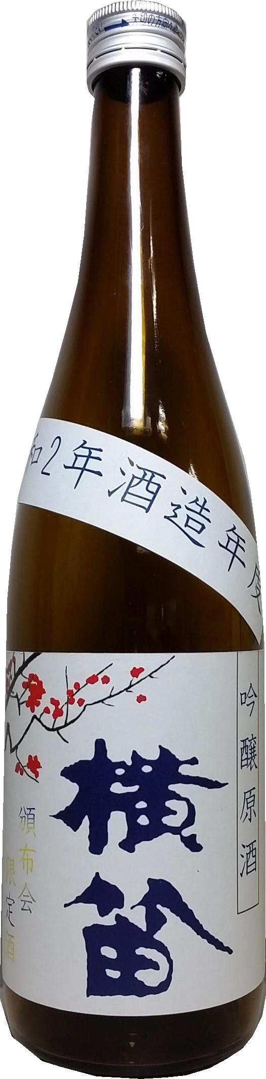 信州・諏訪の地酒「横笛」、酒造年度違いの呑み比べなど毎月異なるテーマで楽しめる「春の頒布会」を開始