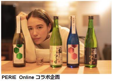 「CHIBA SAKE.com」3月25日からは春酒特集がスタート!期間限定でご購入いただいたみなさまに桜の香りのサシェをプレゼント