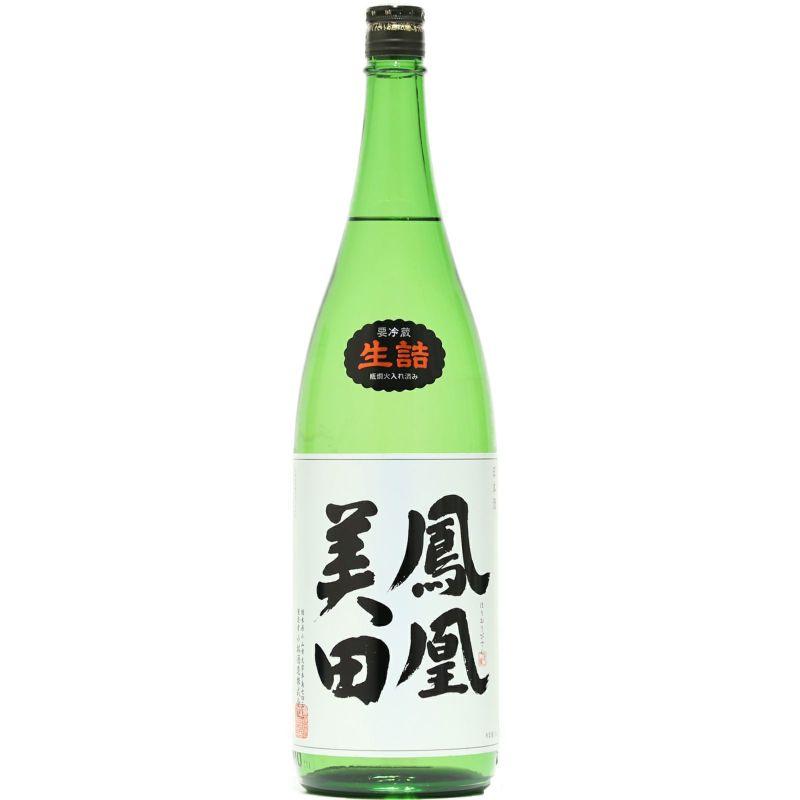 鳳凰美田 本吟醸 瓶燗火入