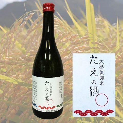 國華の薫 特別純米酒 たえの酒