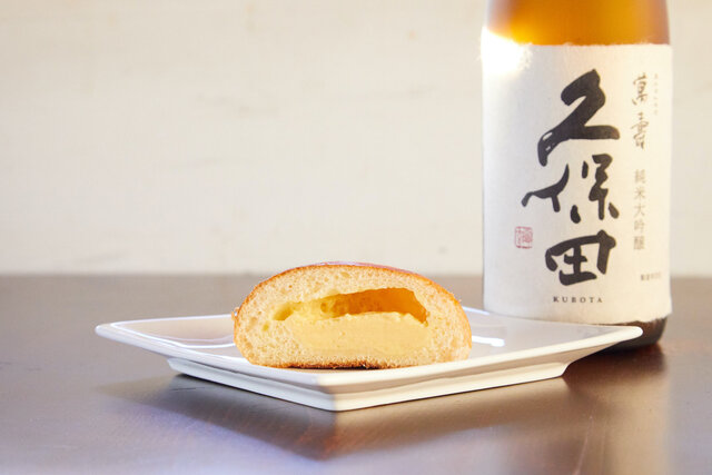 【KUBOTAYA】パンに日本酒?!新感覚ペアリングを楽しめるセットが登場