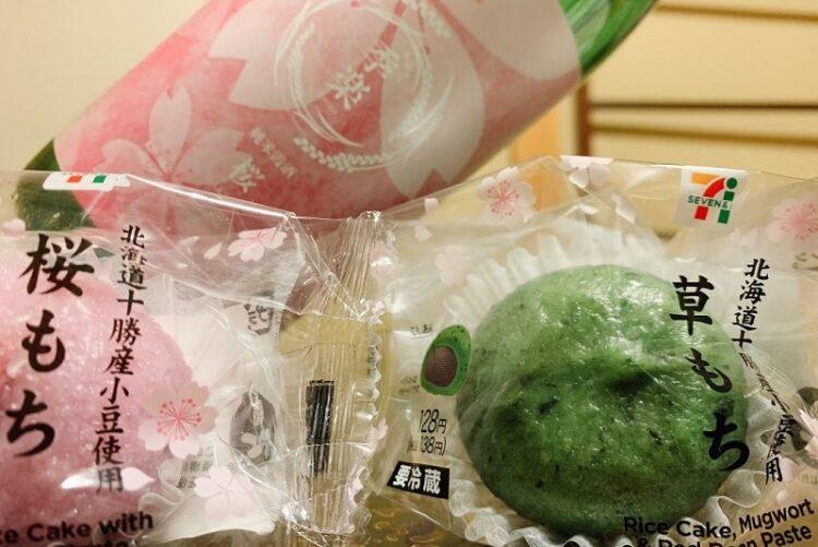 【菊の司酒造】「コンビニ和菓子×春酒」日本酒でおうちお花見してみた