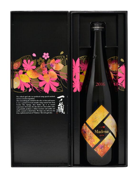 温泉熱熟成酒一ノ蔵Madena フェミナリーズ世界ワインコンクール日本酒部門 熟成酒の部で2年連続金賞受賞