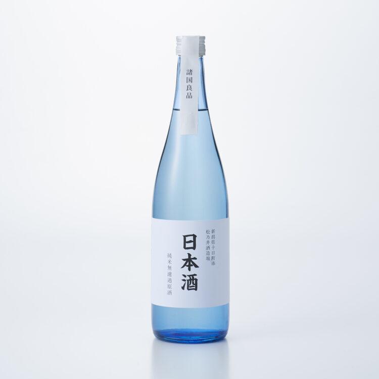 地域資源活用プロジェクト第2弾 - 飯用米で造った日本酒発売のお知らせ