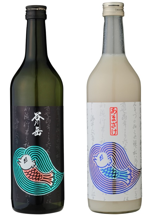 新型コロナウイルス感染症終息と健康を祈願しアマビエをラベルにあしらった日本酒と甘酒を販売開始
