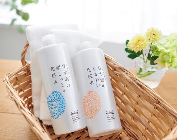 日本酒(*1)と乳酸菌(*2)による日本盛新発想の整肌ケアでもっとうるおう肌へ「日本盛 日本酒の保湿シリーズ」商品リニューアルのお知らせ