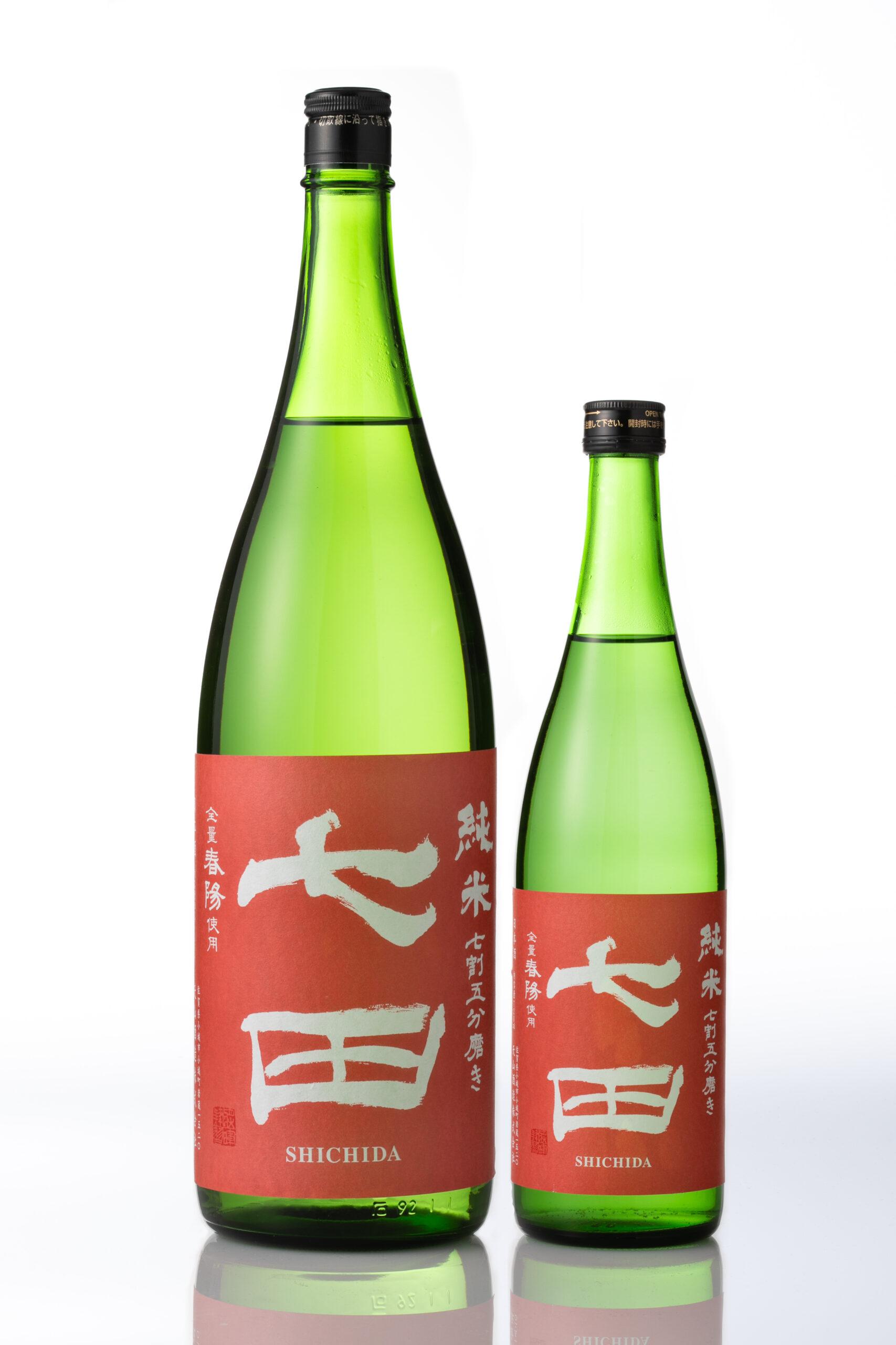 【白ワインのような味わいの日本酒が登場】七田 七割五分磨きシリーズに新しいお米《春陽》が4月7日(水)から蔵出し開始