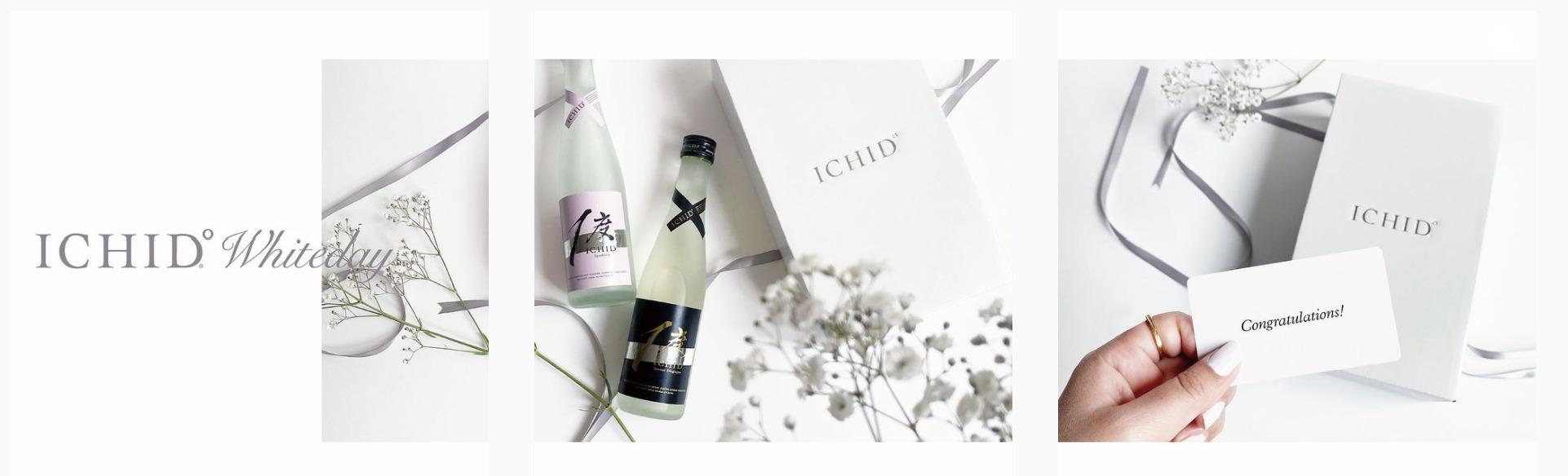新スパークリング酒「ICHIDO Rose(ロゼ)』フェミナリーズ世界ワインコンクールで金賞受賞