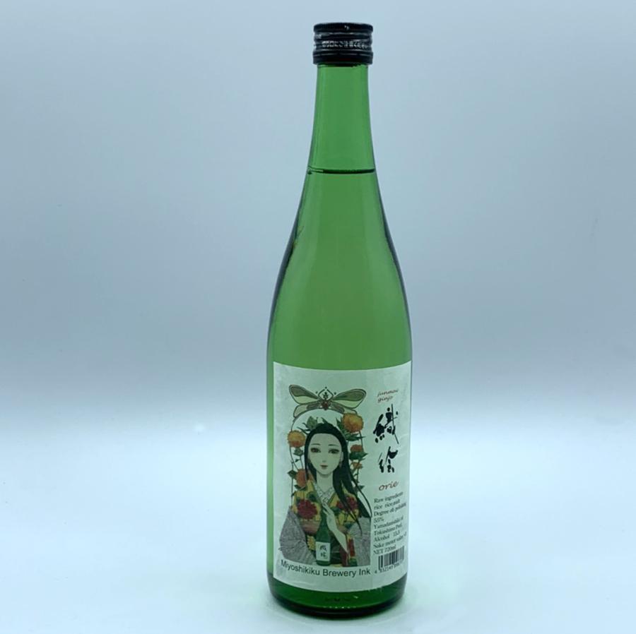 三芳菊酒造の三姉妹が開発!本格派徳島県産山田錦50%まで磨いた純米大吟醸