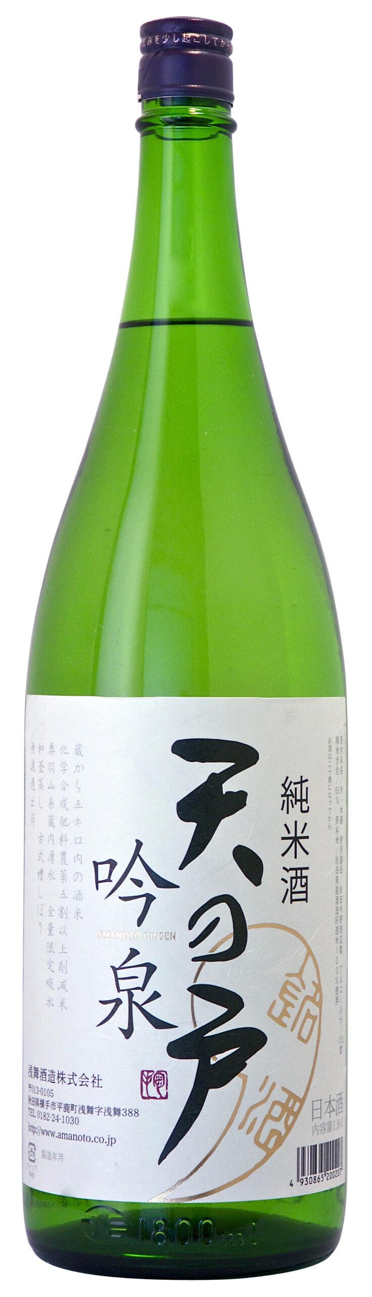 純米酒 天の戸 吟泉