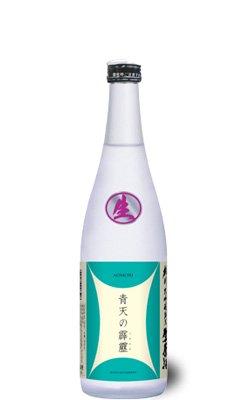 青天の霹靂 桃川 大吟醸純米酒生原酒