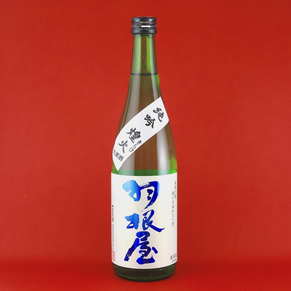 羽根屋 純吟 煌火(きらび) 生原酒