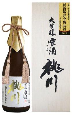 大吟醸雫酒 桃川