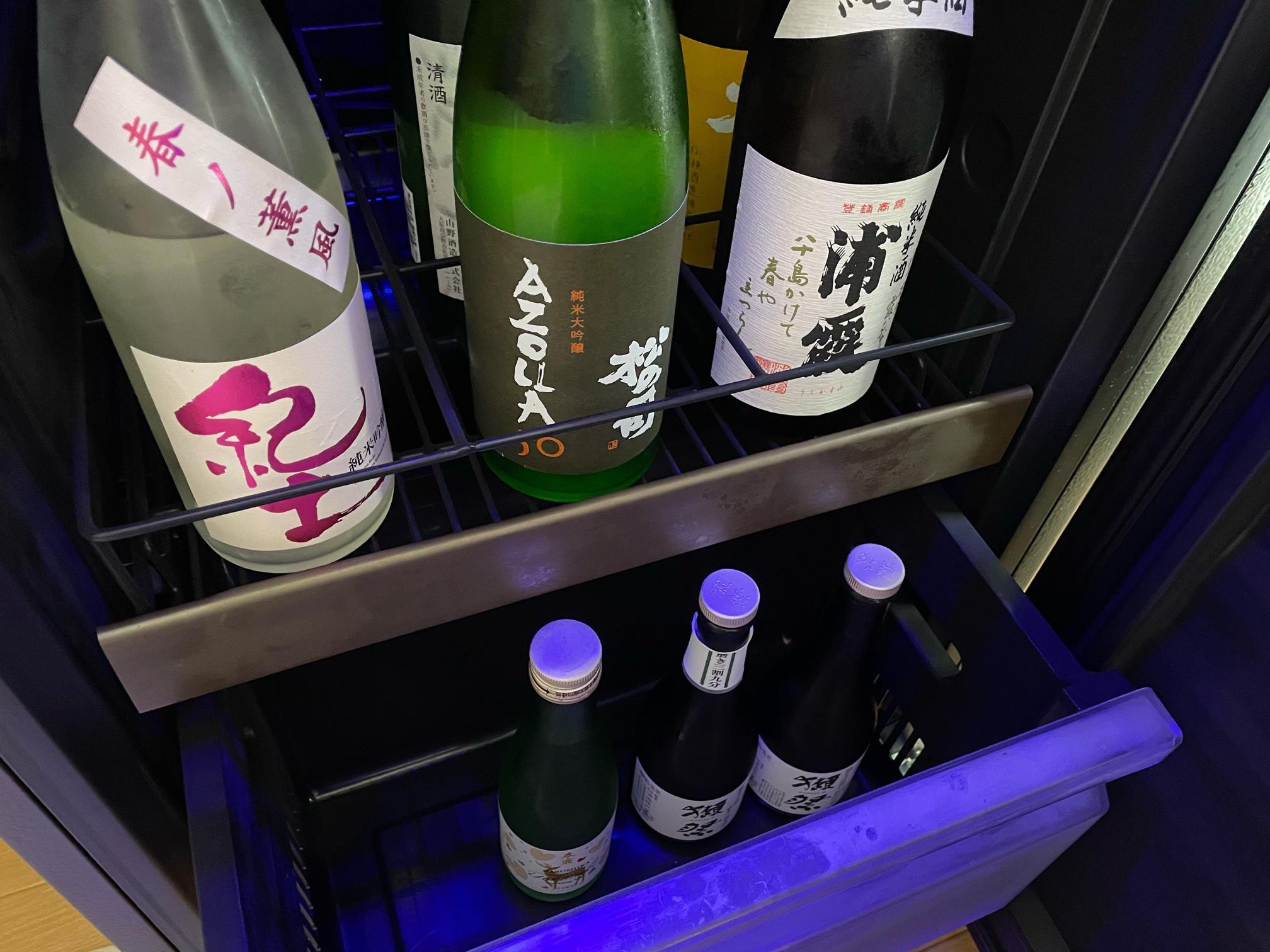 sakecabinet