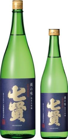 純米大吟醸 絹の味