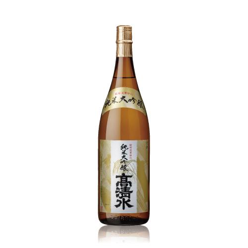 純米大吟醸 高清水