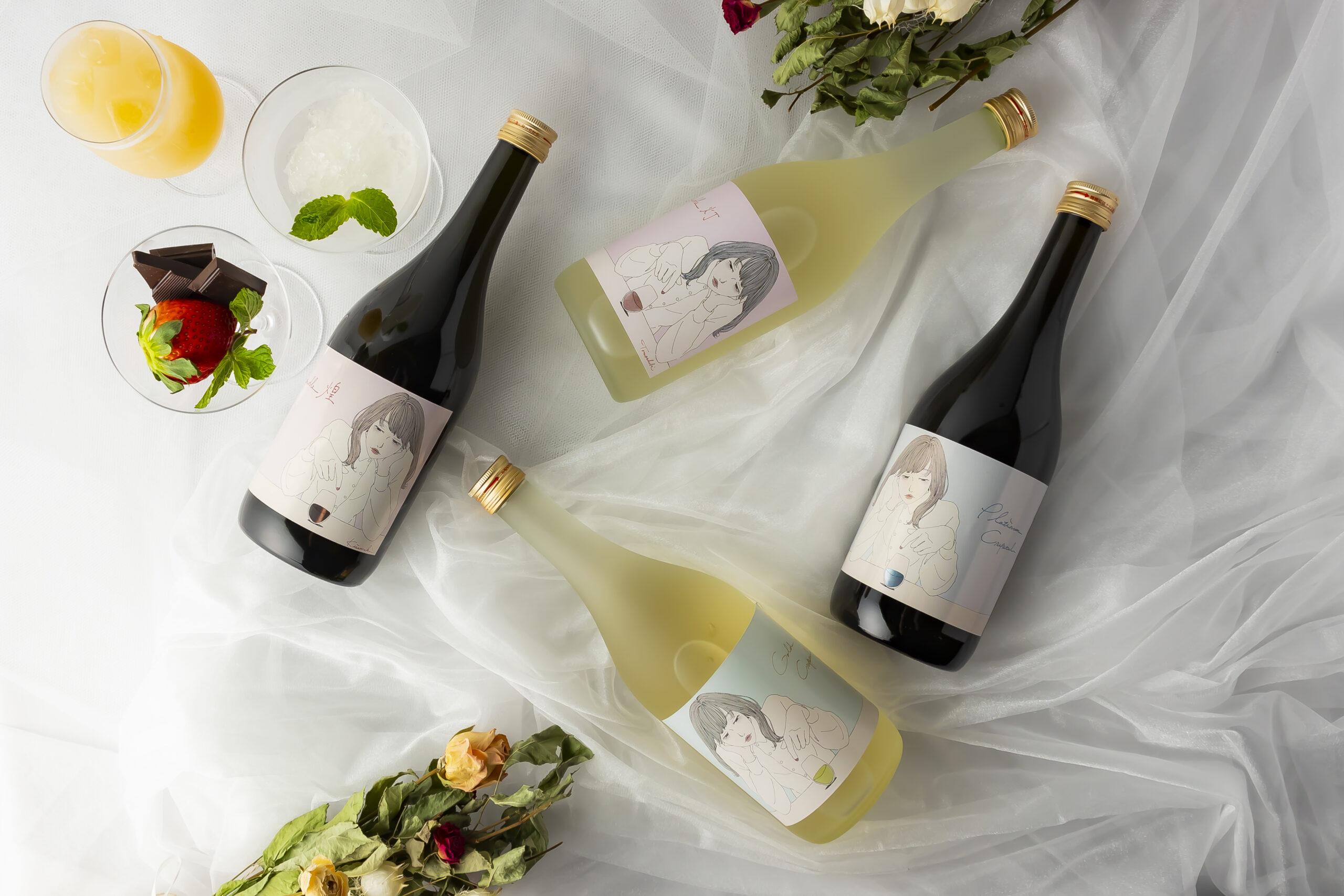 大人気イラストレーターyasunaと日本酒のコラボ!新デザイン登場。日本酒のファッションショー、Sake & Art Candle Collection 2021 Summer -Vivid-が開幕。
