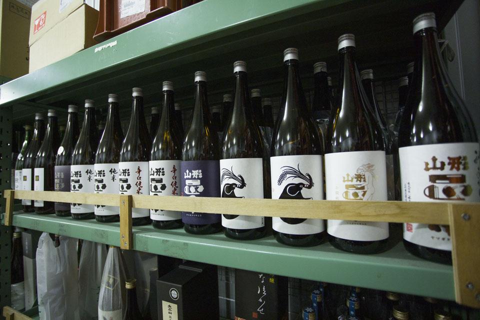 世界最高峰のお酒を、最高の保存状態でお届け!業務用酒販店ならではの品揃えと価格を実現した高級酒専門ECサイトが5月25日にオープンしました。