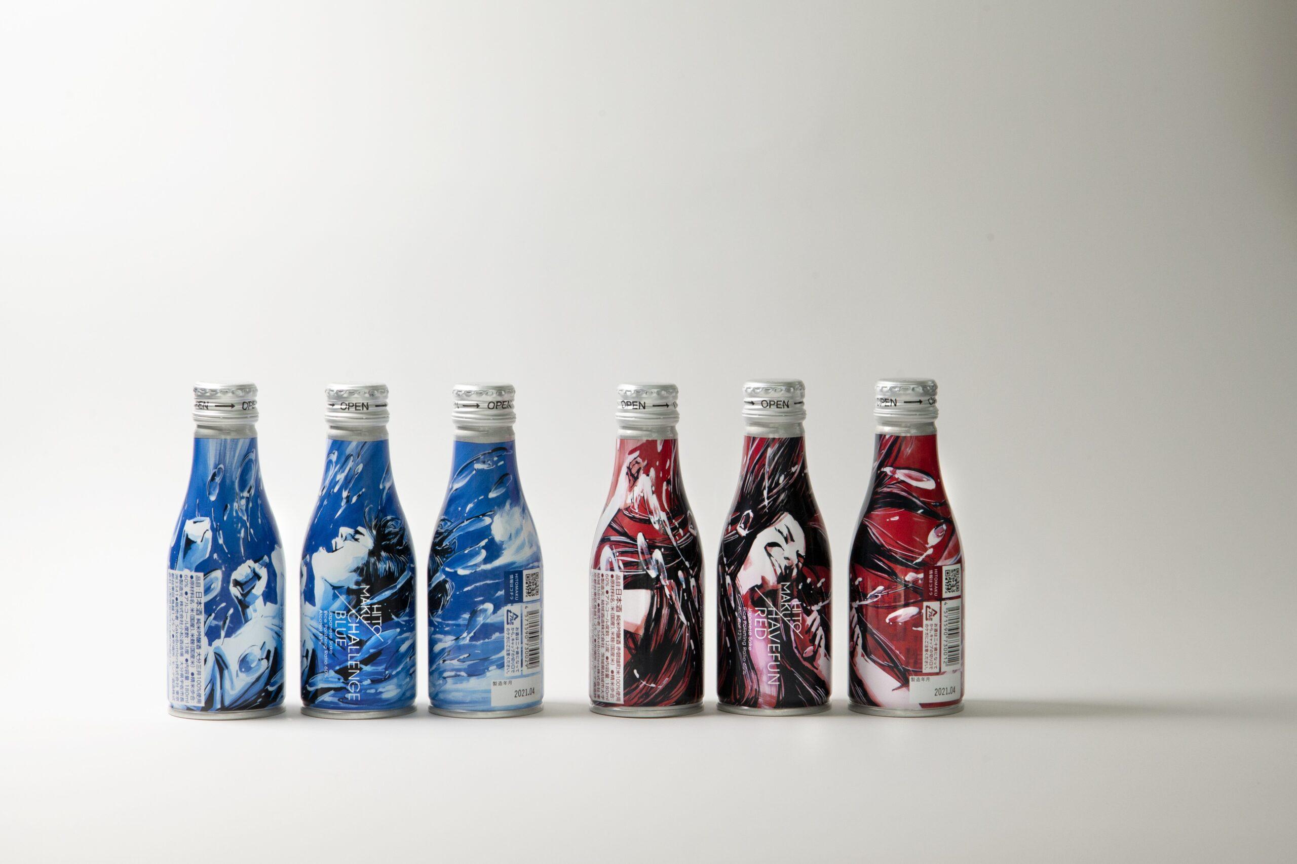 アウトドア、家飲みに最適な180mlの画期的デザインの日本酒ボトル缶、クラウドファンディングプロジェクトで200万円突破!2021/5/30で募集終了!