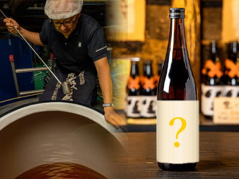 【全国のお酒好きデザイナーへ!】300年以上の歴史を誇る若竹屋酒造場の新商品ラベルデザインを共にTSUKURU!