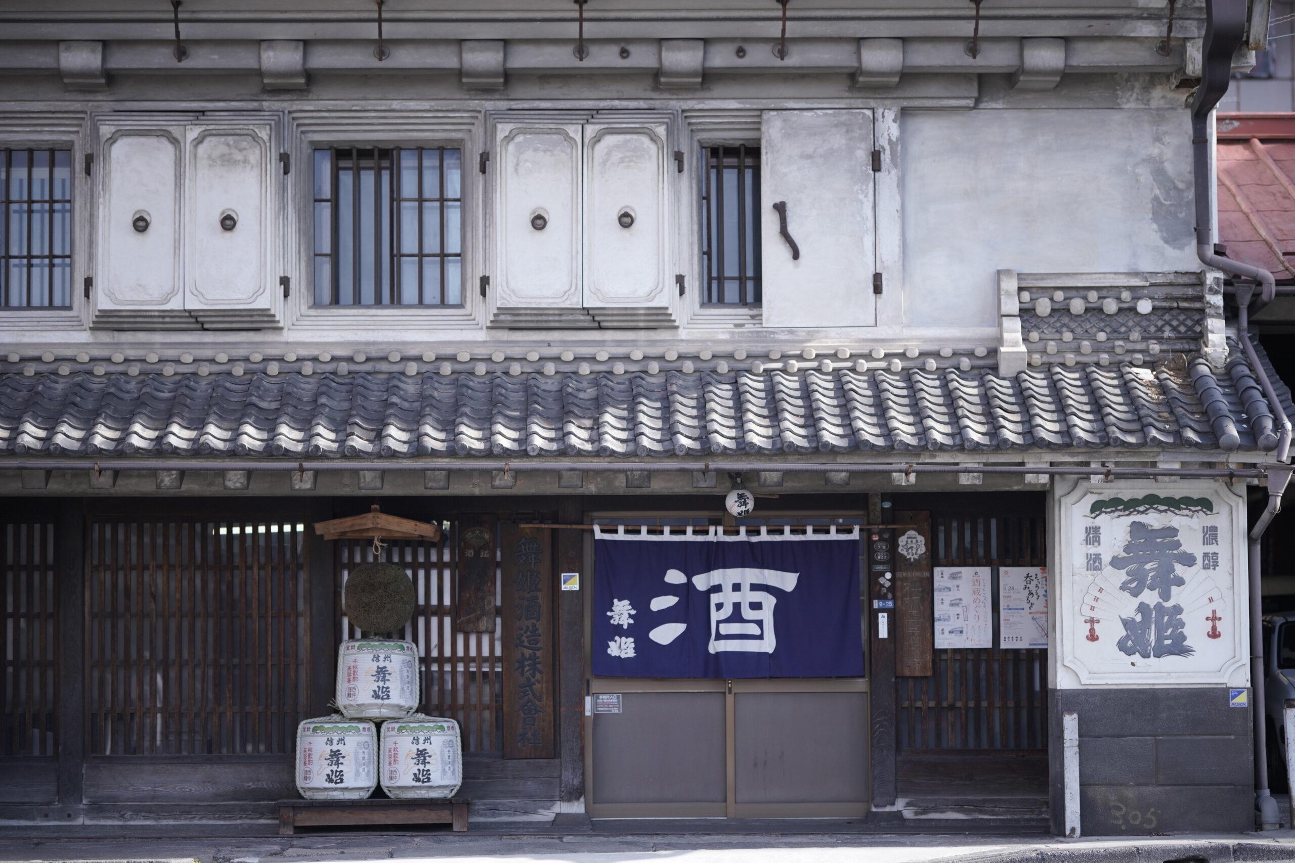 東京都八王子市の米で造った日本酒「高尾の天狗 純米大吟醸原酒 袋しぼり」5月13日新発売!