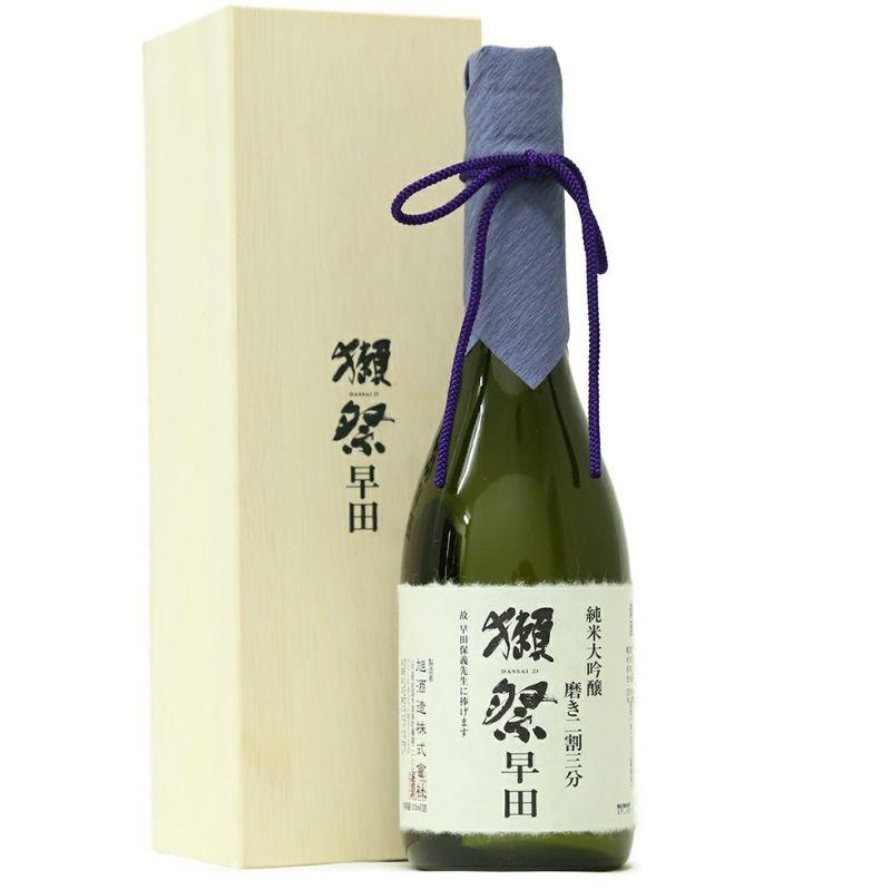 早田 純米大吟醸 磨き二割三分