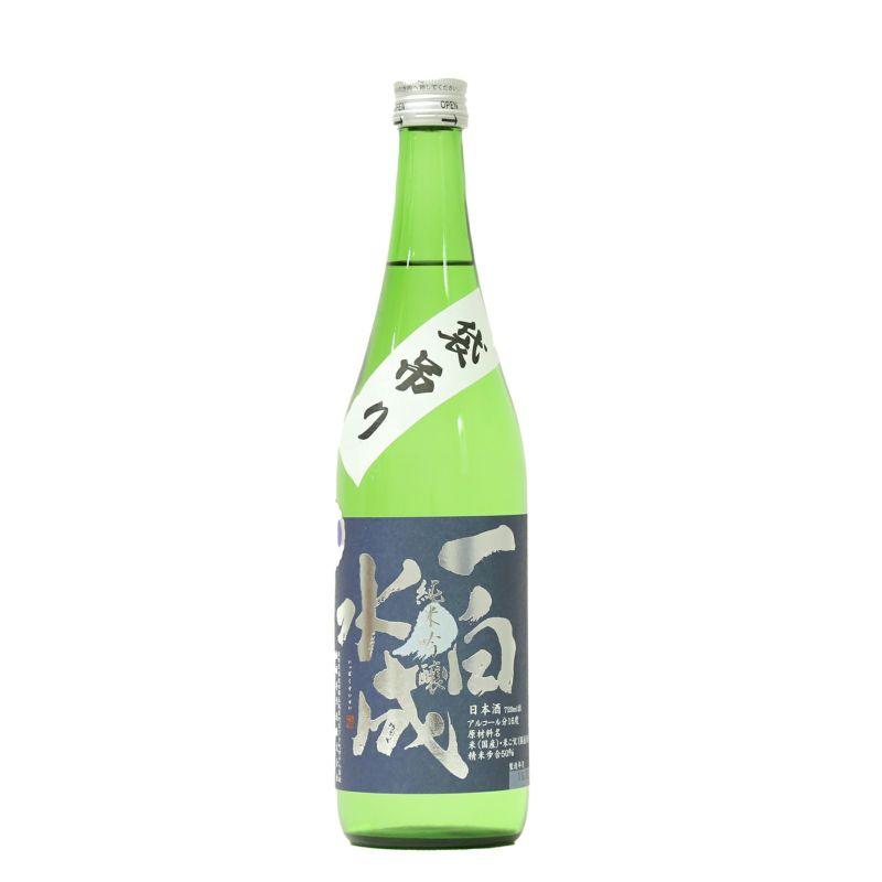 一白水成 純米吟醸 生原酒 袋吊