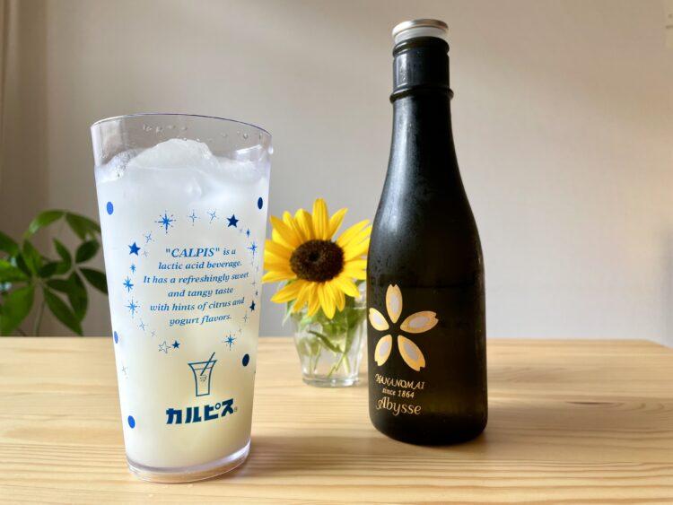 日本酒カルピス
