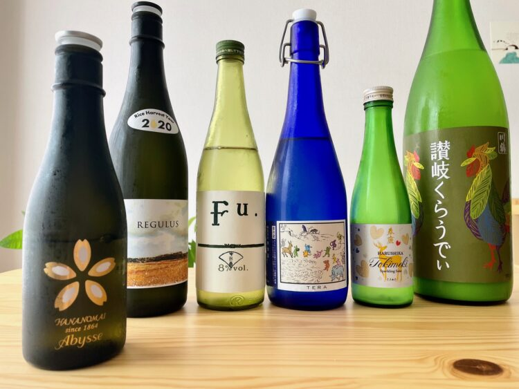 低アルコール日本酒