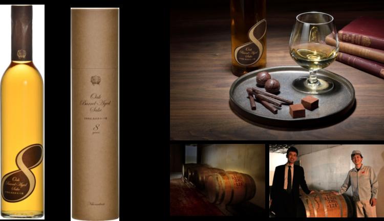 ー父の日の贈り物に 家飲みを楽しむ大人のための日本酒ー「日本盛 オーク樽 純米酒〈8年熟成〉500ml 」第2弾 300本限定販売のお知らせ