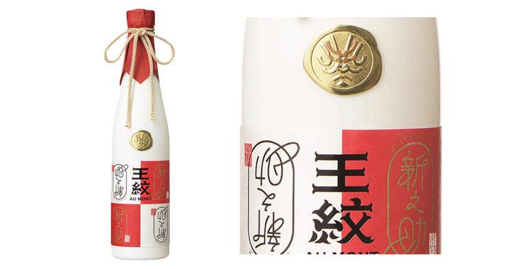 「歌舞伎座」オリジナルの隈取を冠した日本酒「王紋 純米大吟醸 新之助」の販売開始