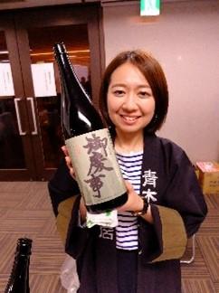 老舗酒蔵 青木酒造が手掛けるアッサンブラージュ* エアラインのファースト・ビジネスクラスでも採用の日本酒「御慶事」ブランドの新しいチャレンジを『SAKE PROJECT』が支援