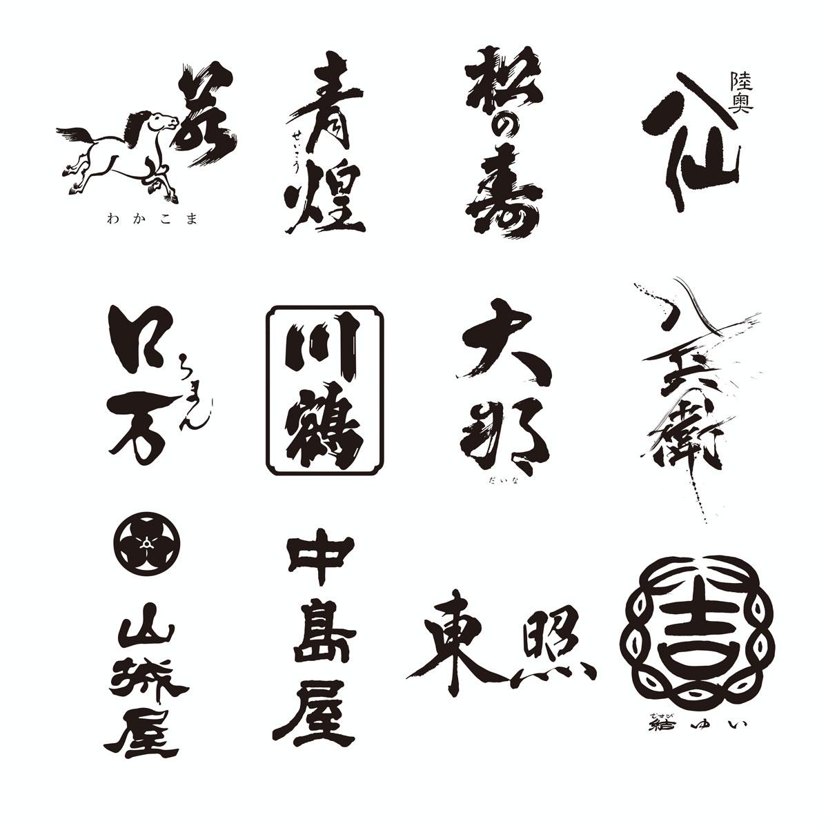 他では飲めない限定の日本酒!?コロナ禍の酒蔵を応援すべく日本酒文化応援プロジェクト『WAX&WANE』始動