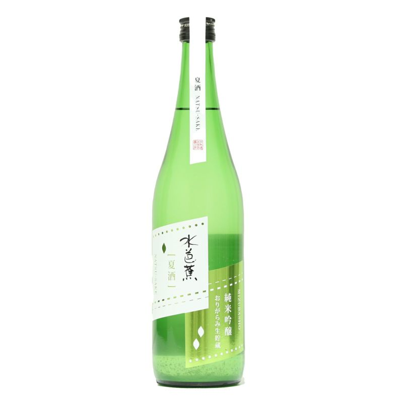 水芭蕉 夏酒 純米吟醸 おりがらみ 生貯蔵