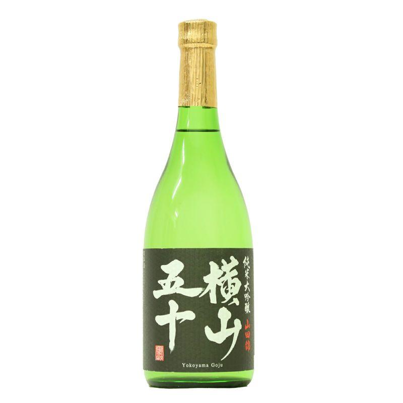 横山五十 純米大吟醸 ブラック