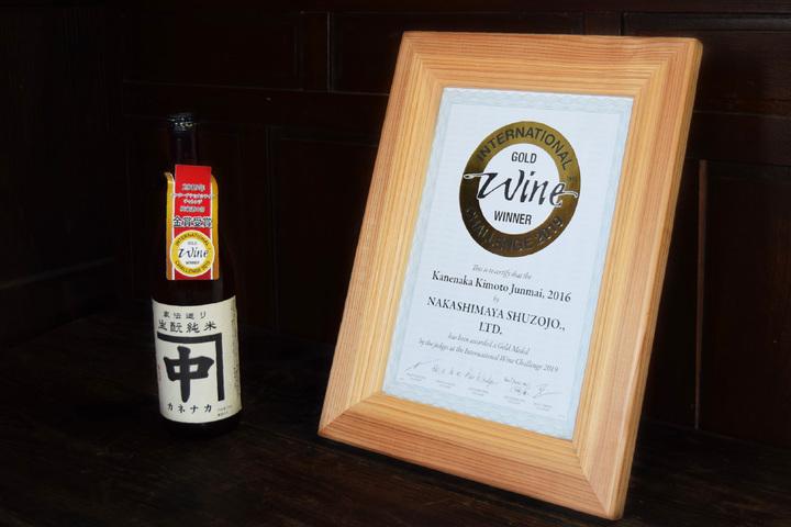 山口県周南市の老舗酒蔵・中島屋酒造場が、世界的に権威あるワイン品評会「IWCのSAKE部門」3年連続受賞