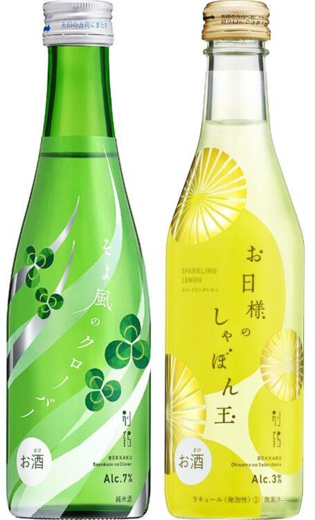 クラウドファンディングで話題となった白鶴酒造の若手による商品開発プロジェクト「別鶴」の第二弾日本酒と日本酒カクテルを2021 年8 月27 日に発売