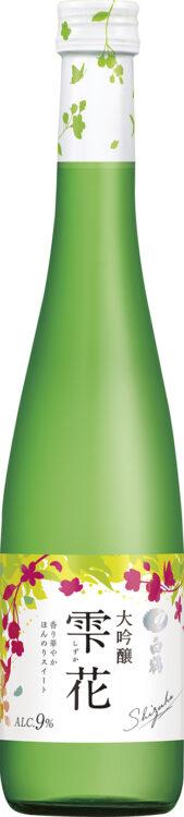 """""""きっと大吟醸が好きになる""""をテーマに開発したカジュアルに楽しめる日本酒「白鶴 雫花(しずか) 大吟醸 500ml」を2021年8月27日新発売"""