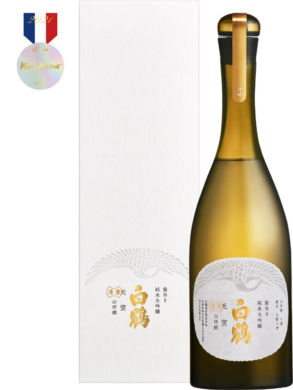 フランスの日本酒品評会「Kura Master 2021」で「超特撰 白鶴 天空 袋吊り 純米大吟醸 山田錦」と「白鶴 翔雲 純米大吟醸 自社栽培白鶴錦」がプラチナ賞受賞