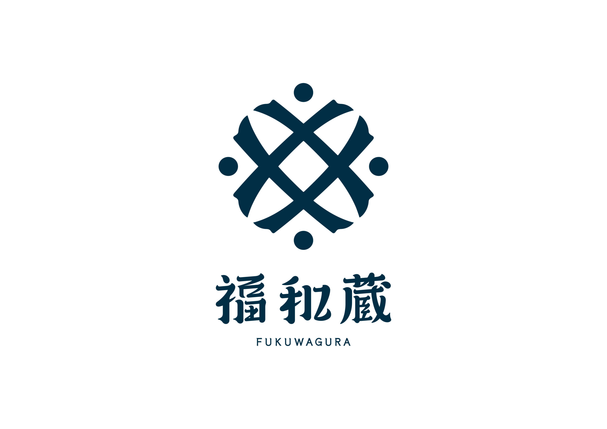 井村屋が造る清酒「福和蔵」をご購入いただける 「福和蔵(ふくわぐら)」ブランドサイト開設のご案内