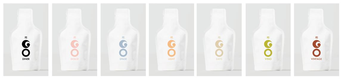 アウトドア専用日本酒 GO POCKET味わいを楽しめる7種類のラインナップが勢揃い。 7月22日より無印良品津南キャンプ場にて販売開始。初日は熱燗用オリジナルメスティン などを用意したイベントを開催